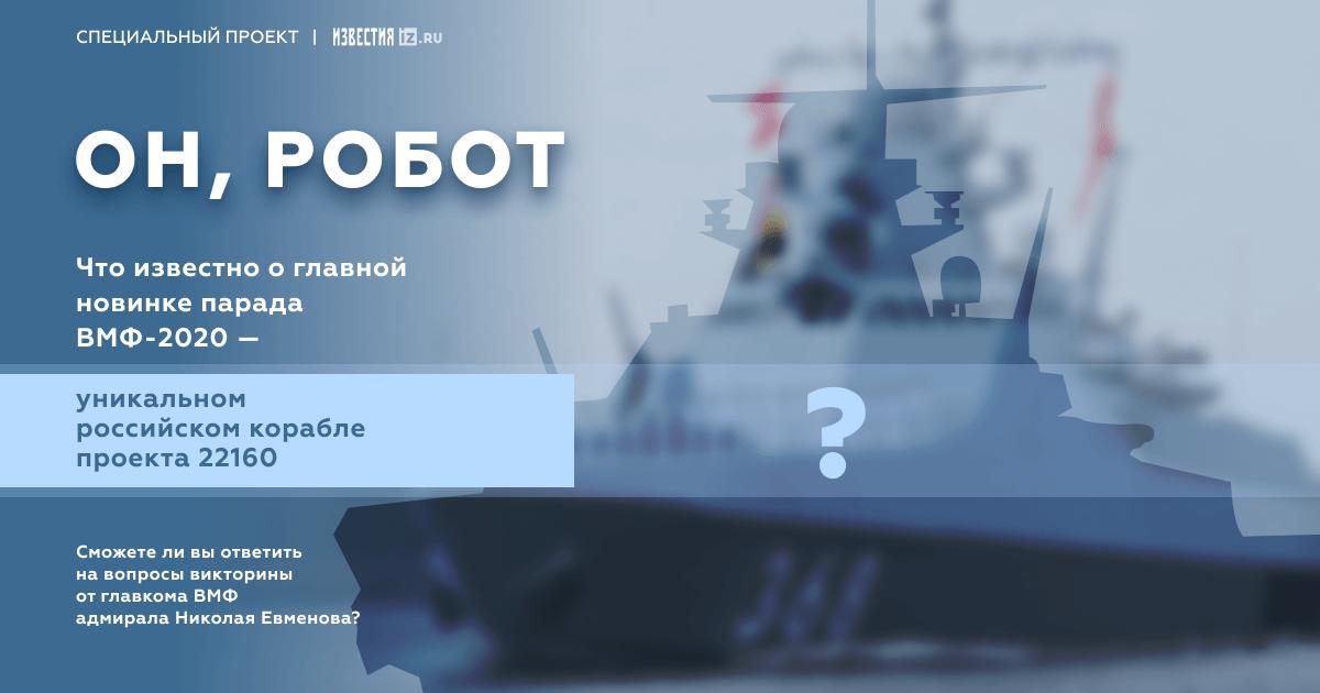 22160.iz.ru